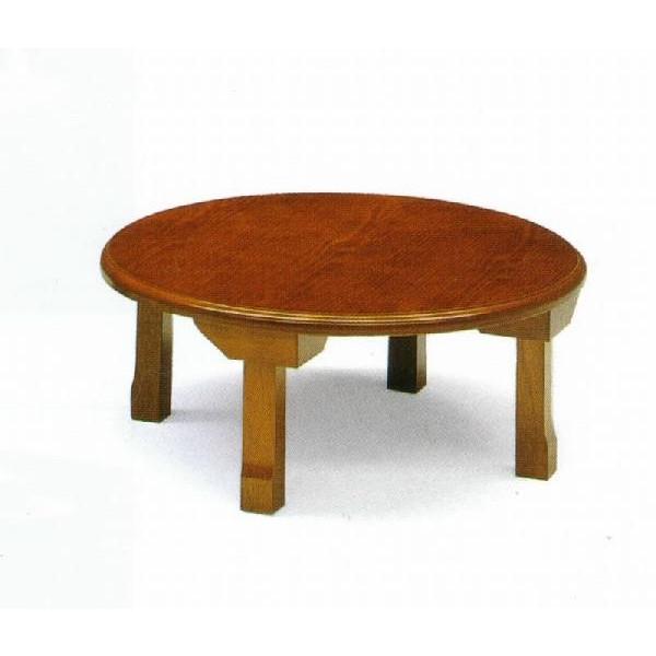 折れ脚和風円形座卓テーブル ちゃぶ台 座敷机 ちゃぶ台 80丸 ローテーブル M-80