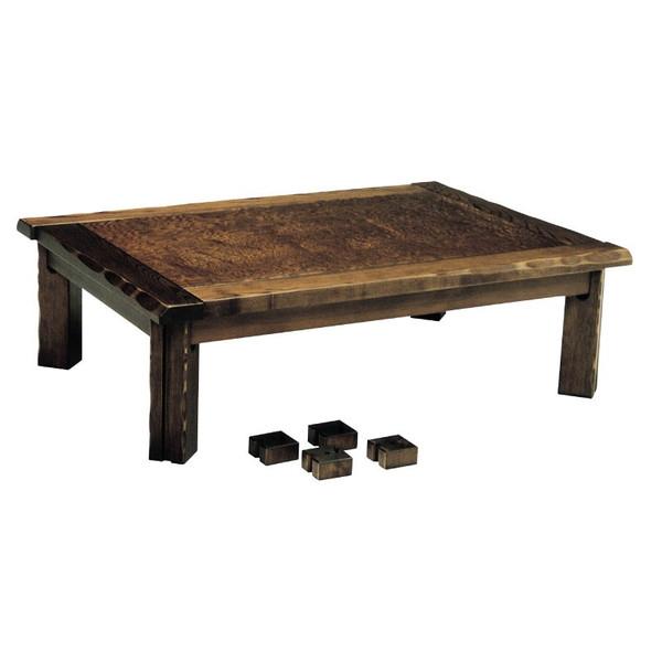 こたつ コタツテーブル 長方形120巾 家具調コタツ かすみ120