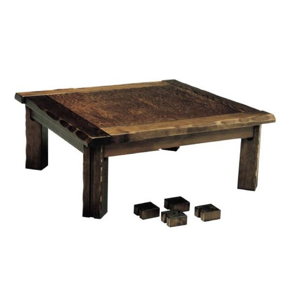 こたつ コタツテーブル 正方形90巾 家具調コタツ かすみ90