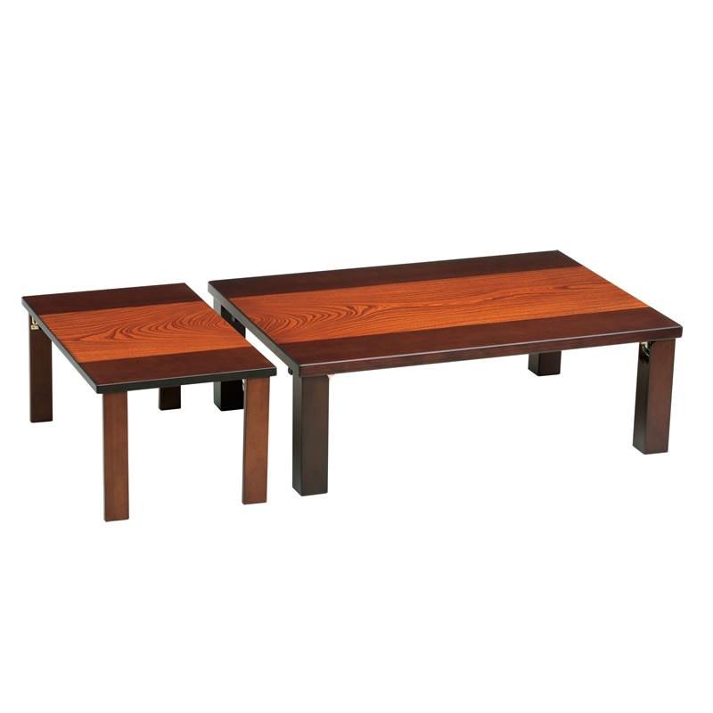 ローテーブル 座卓 折れ足モダンタイプ座卓 105巾長方形 小春105小卓付 親子テーブル 国産品