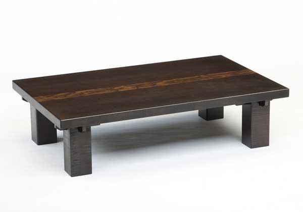 座卓テーブル ちゃぶ台 座敷机 天然杢タモ 150幅 京の都