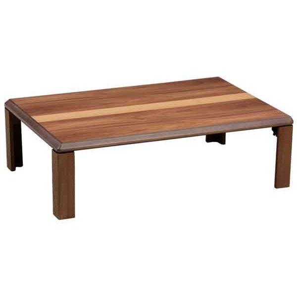 座卓 ローテーブル 120巾長方形 モダンタイプ 折りたたみ座卓テーブル オーク+ウォールナット突板 ライン120ブラウン