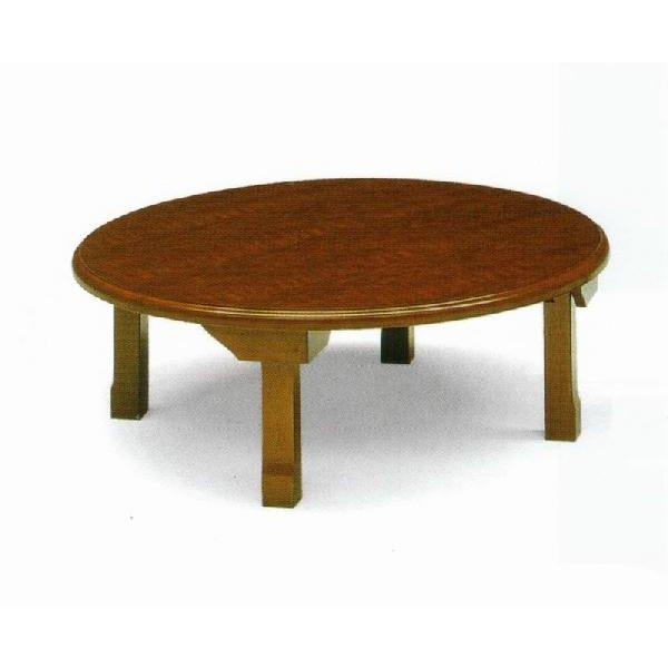 丸型座卓 ローテーブル 折りたたみ和風円形座卓 ちゃぶ台 90丸