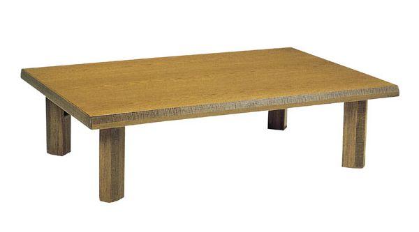 和風折れ脚座卓テーブル ローテーブル ちゃぶ台 120巾長方形 MINGEI(みんげい) 天然杢楢(なら) 日本製