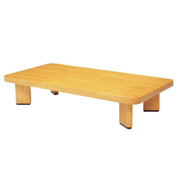 ローテーブル 座卓 座敷机 ちゃぶ台 モダンタイプ座卓 135巾長方形 オリオン135