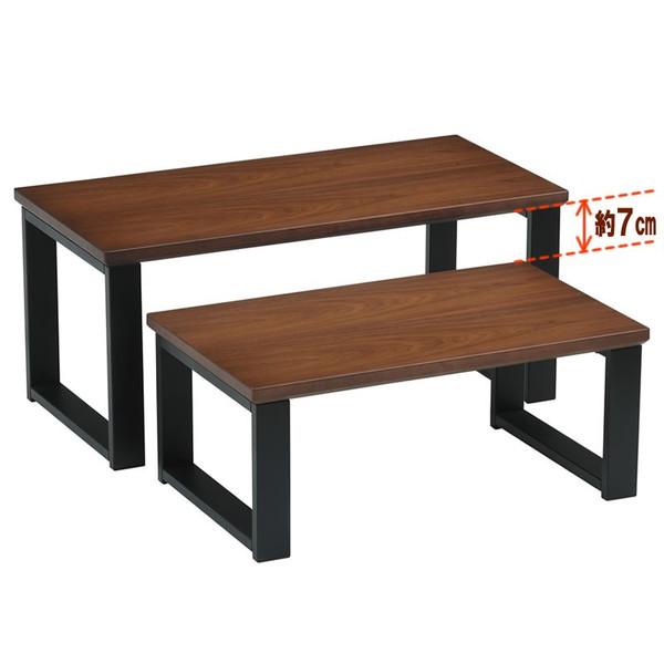 親子座卓テーブル 軽量90巾長方形 オヤコテーブル(ネストテーブル) 天然杢ウォールナット 日本製