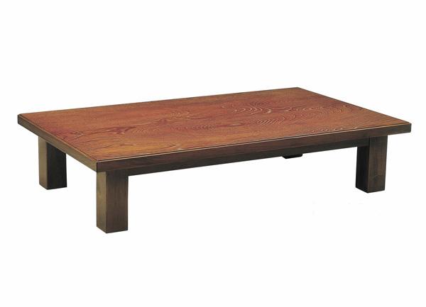天然杢ケヤキ座卓テーブル 座敷机 ちゃぶ台 ローテーブル 150センチ巾