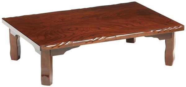 折れ脚座卓 座敷机 ちゃぶ台 ローテーブル 天然風 120センチ巾 ケヤキ色 安心安全の国産品(日本製)です