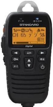 【送料無料】《MH-78A10J》(スタンダード/ハイパーマイク)業務用簡易無線車載機 VX-D5901/VX-D2901 用
