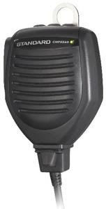 【送料無料】《CMP5560》(スタンダード/付属マイク)業務用簡易無線車載機 GX5560 用