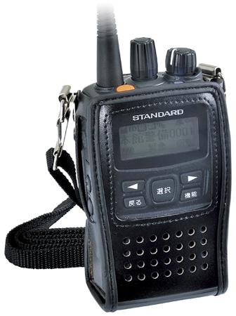 スタンダードの純正品 ストア チープ 無線機を汚れや衝撃から保護するケース 対応機種:VXD20 VXD450U VXD450R VXD450S GDB4500 業務用簡易無線機用キャリングケース スタンダード 《LCC-D450》 肩掛けベルト付き GDB4800 GDR4800
