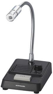 【返品不可】【送料無料】《CSM5560》(スタンダード/卓上スタンドマイク)業務用簡易無線車載機 GX5560 用