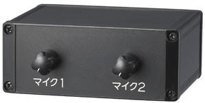 【送料無料】《NCX-2》(スタンダード/マイク分岐装置)業務用簡易無線車載機 GX5560 用