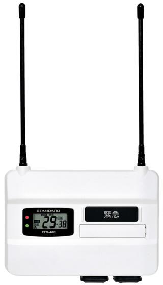 【送料無料】《FTR-400》(スタンダード/屋内用中継装置)通信距離が拡がる!特定小電力無線機 FTH-314/FTH-314L/FTH-307/FTH-307L/FTH-308/FTH-308L/FTH-508/CL45/CL70A/CL120A他 用