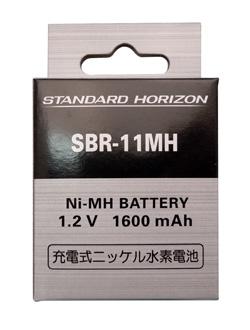 純正品 スタンダード特定小電力無線機用のバッテリーパック 対応機種:FTH-107 FTH-108 FTH-208 期間限定特別価格 《SBR-11MH》 ニッケル水素電池 1600mAh 信頼 ホライゾン スタンダード