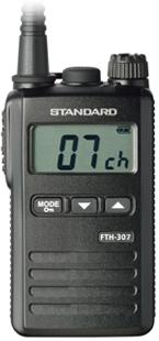 【送料無料】《FTH-307L》無線機(スタンダード/特定小電力トランシーバー)免許不要の超小型軽量・ロングアンテナ 特定小電力無線機!