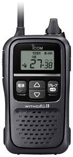 【送料無料】《IC-4110D》(アイコム/特定小電力トランシーバー)大音量スピーカー&中継器対応!免許不要の軽量小型トランシーバー!(IC4110D)