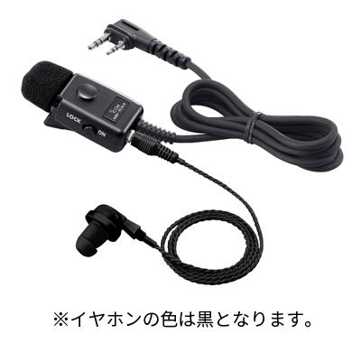 【送料無料】《HM-153LS》(アイコム/イヤホンマイクロホン)業務用簡易無線機IC-DPR3 / IC-DPR30用