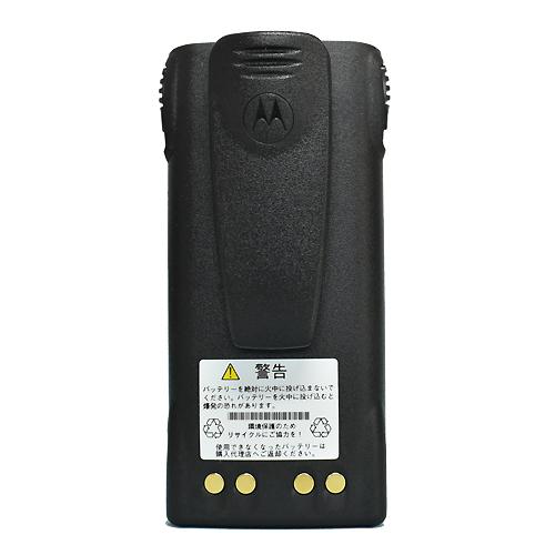 【送料無料】《PMNN4023》ベルトクリップ付き(モトローラ/リチウムイオン電池)1620mAh [HNN9013の後継]