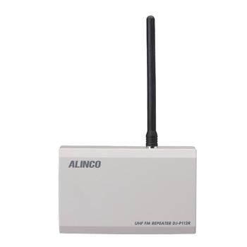 【送料無料】《DJ-P112R》(アルインコ/屋内専用中継装置)特定小電力無線機用レピーター