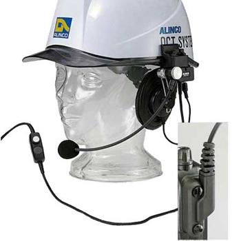 【送料無料】《EME-40A》(アルインコ/ヘルメット用ヘッドセット)