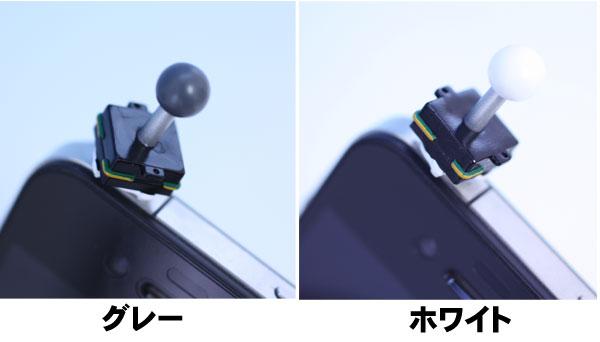 操纵杆类型耳机插孔吉祥物