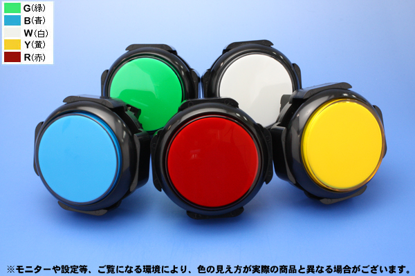 Illuminated push button A type 60 mm round type (Reed switch type) (no ramp)