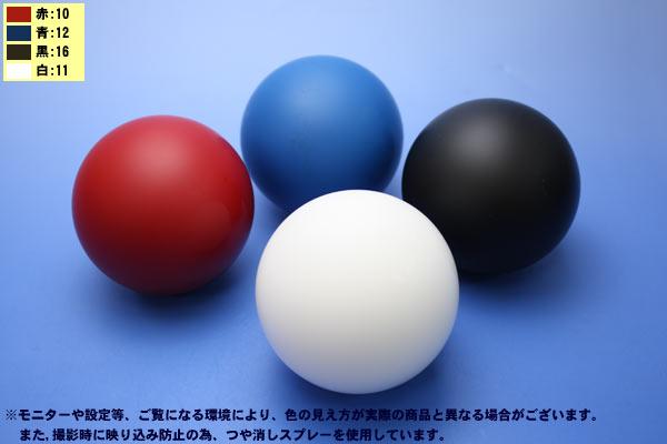 トラックボール用ボール 3インチ 【HTB-3-】