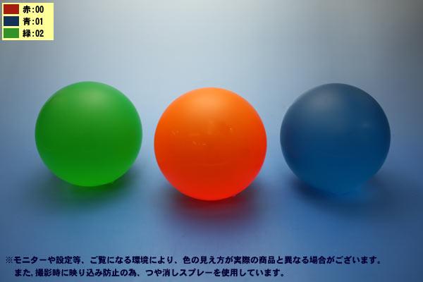 トラックボール用ボール 4-1/2インチ 【HTB-4-】