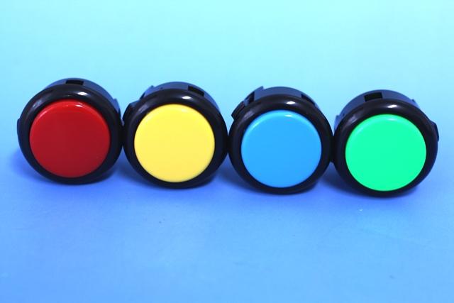 Wireless pushbutton 30 mm diameter (video game button size) 4 pieces 1 set