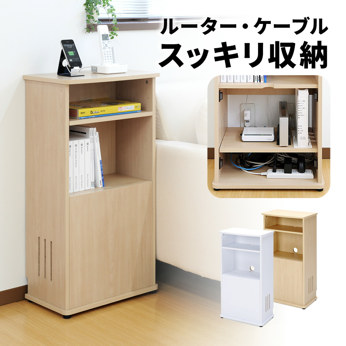 type cable box router storing box wiring cover fashion [100-desk066]  clearly high