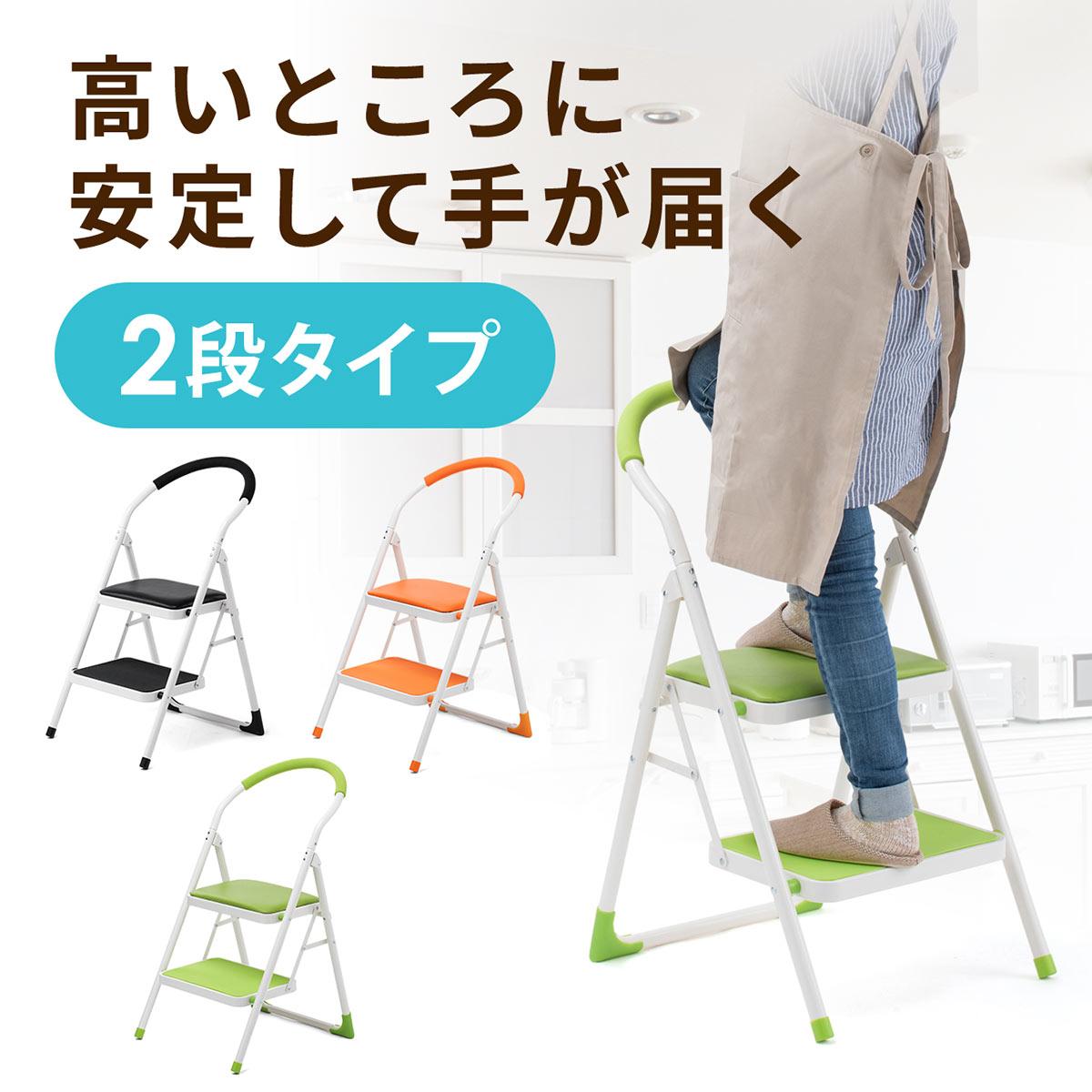 止め 椅子 滑り