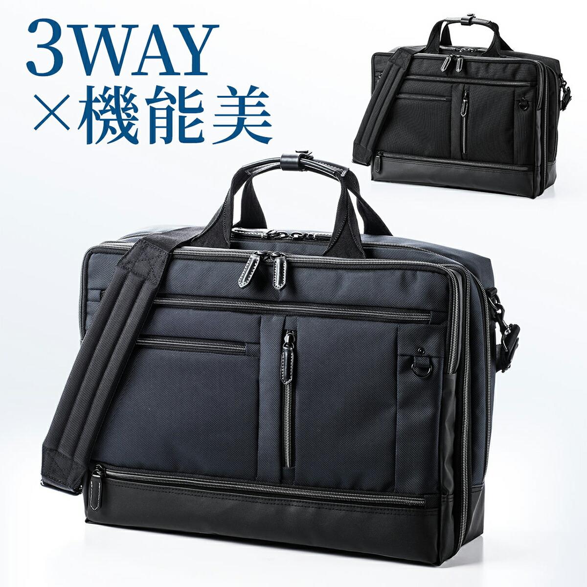 27e0b87ec525 出張にも使えるビジネスバッグ(3WAY)【メンズ】のおすすめランキング ...