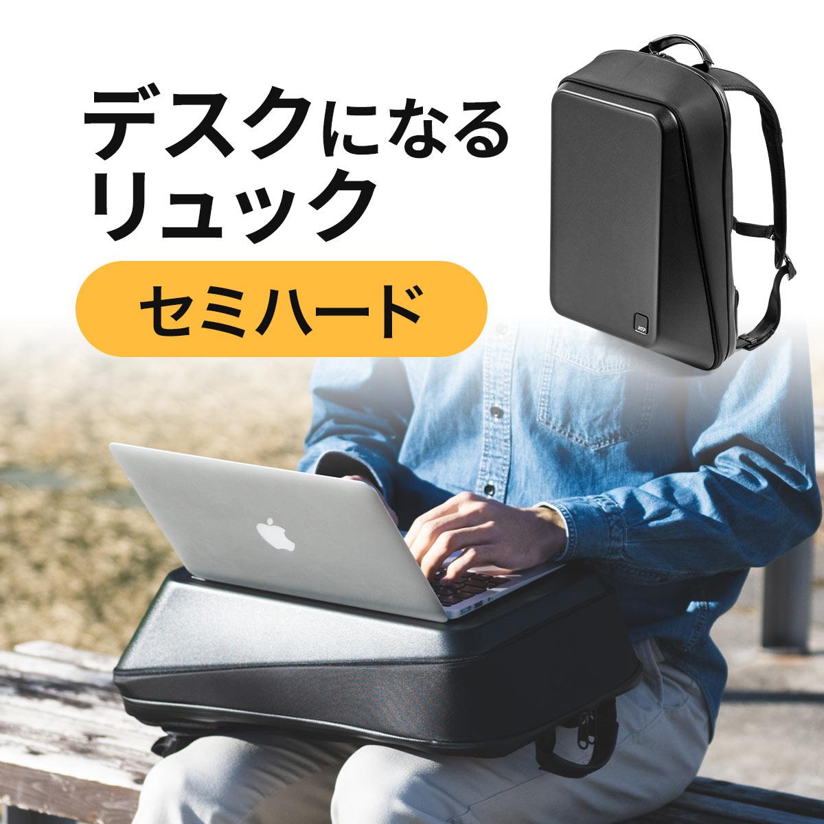 リュック メンズ USBポート ビジネス セミハード ハードシェル おしゃれ 撥水 旅行 15L タブレット ノートPC13.3型 A4 バッグインバッグ 通勤 学生 通学 リュックサック バックパック