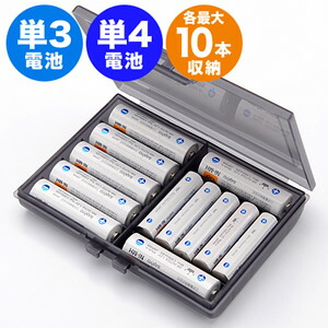 200-BT005BK サンワダイレクト限定品 ネコポス対応 高級な 激安 電池ケース 店舗 単3電池 単4電池 バッテリーケース 各最大10本収納可能