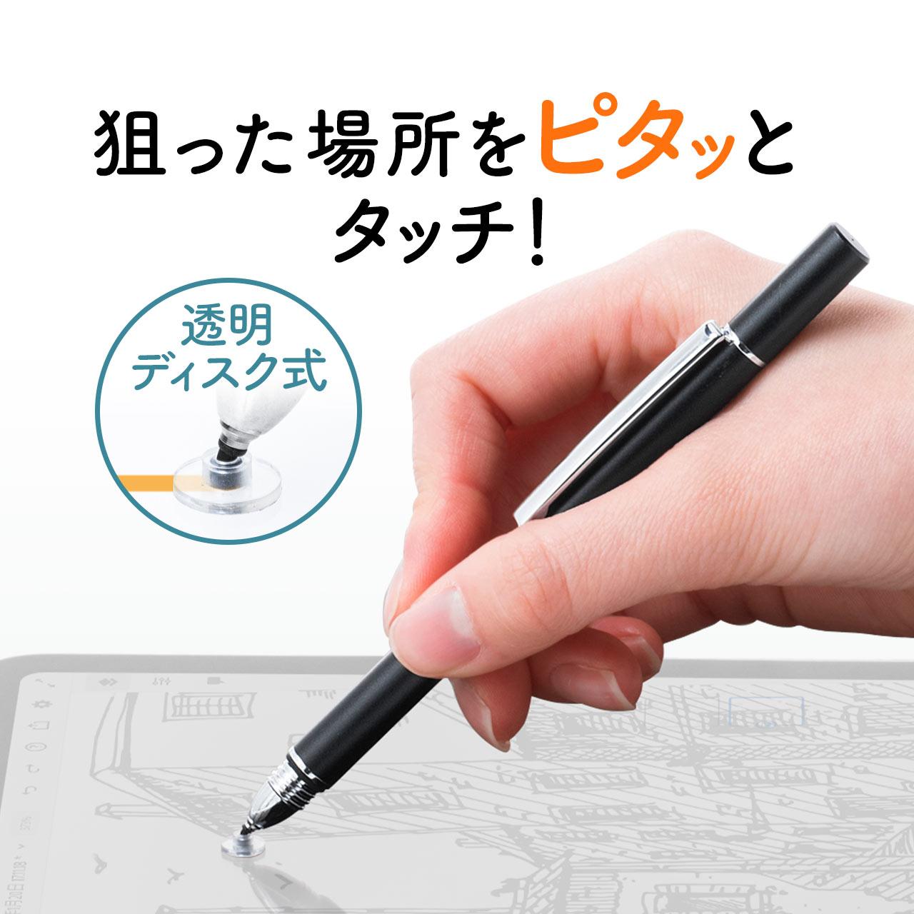 200-PEN036BK 即納最大半額 奉呈 サンワダイレクト限定品 ネコポス対応 タッチペン スタイラス 透明ディスク iPhone タブレット 円盤 iPad スマートフォン キャップ付き