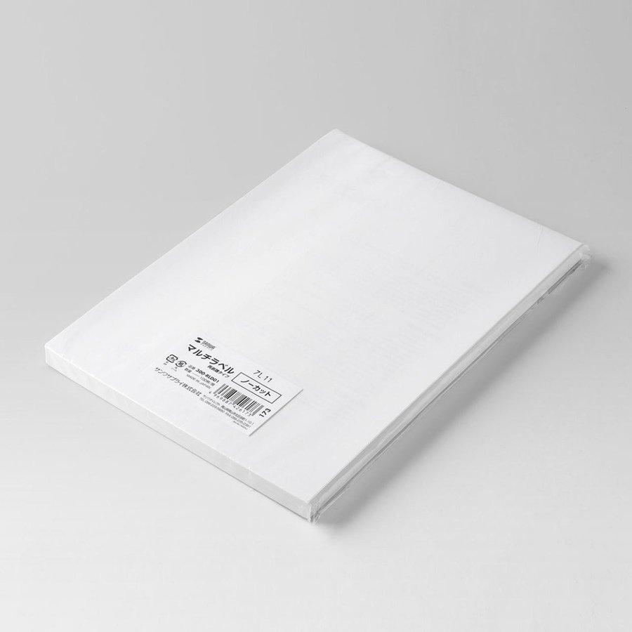 [300-RLD01]【サンワダイレクト限定品】 ラベルシール(再剥離シール・ノーカット・A4・楽貼りタイプ)