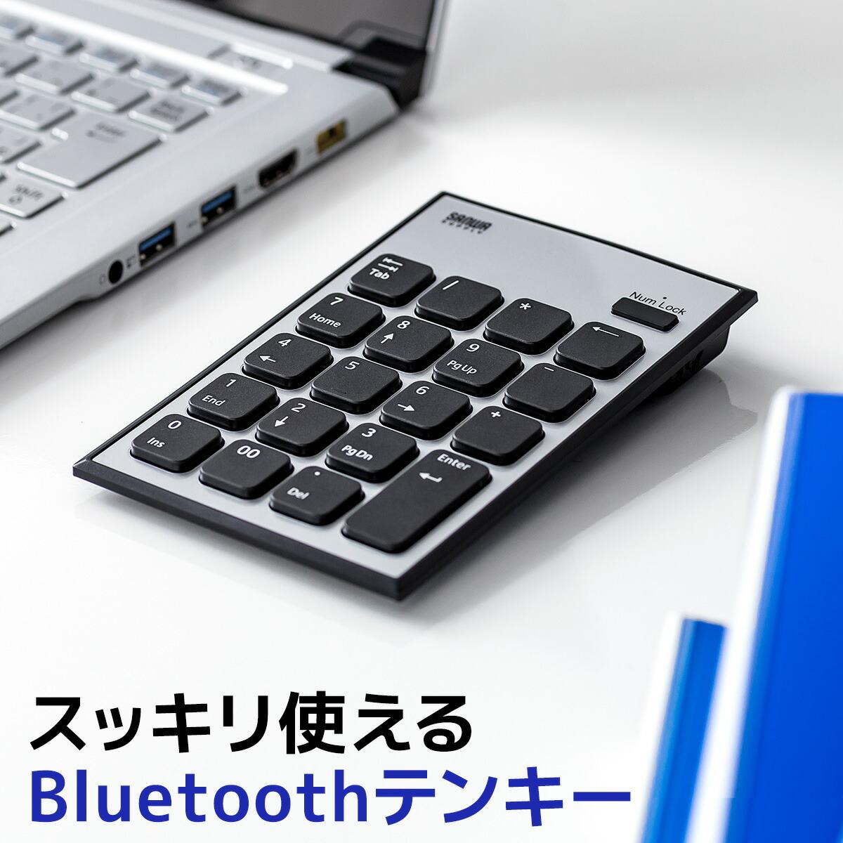 400-NT003 サンワダイレクト限定品 ネコポス専用 送料無料 Bluetoothテンキー セール品 Bluetooth 無線 モバイル 持ち運び bluetooth 小型 4年保証 薄型 USBテンキー パンタグラフ ワイヤレス アイソレーション テンキーボード 電池式