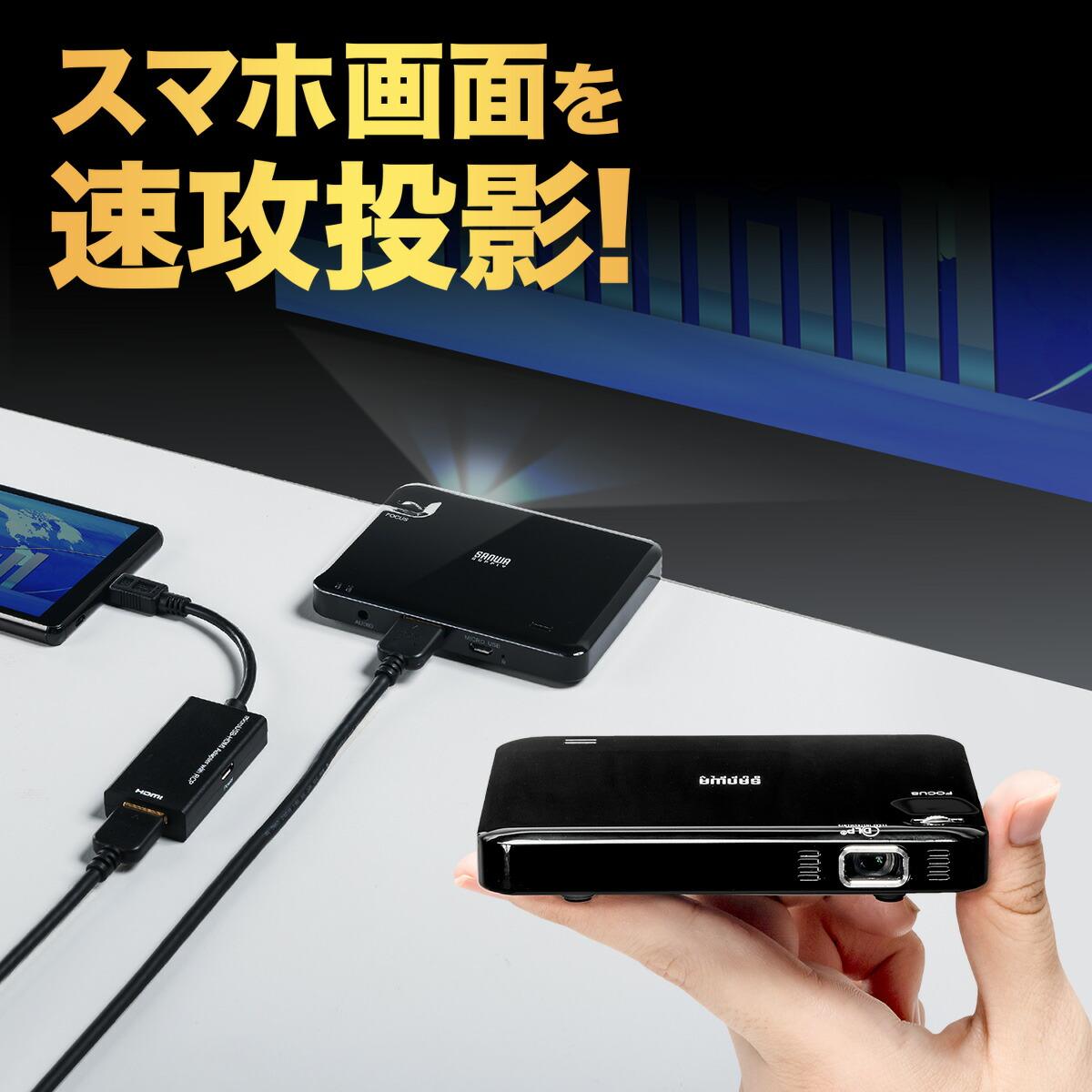 モバイルプロジェクター 小型 軽量 30ルーメン HDMI バッテリー内蔵 スピーカー内蔵 手のひらサイズ ファンレス 三脚対応 [400-PRJ023]【サンワダイレクト限定品】【送料無料】