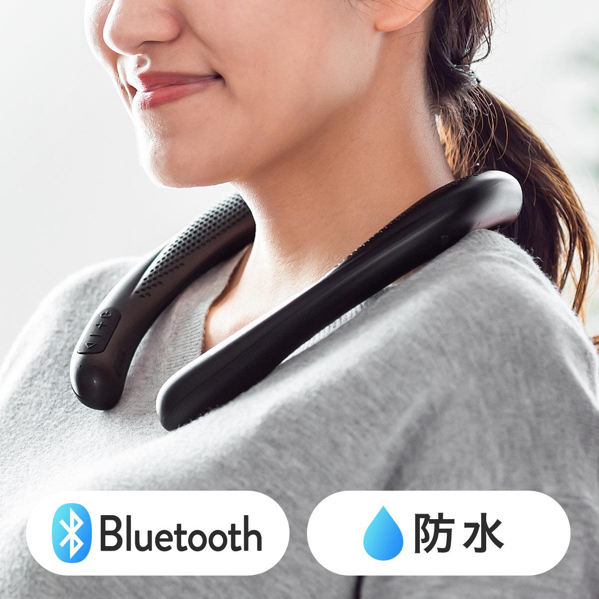 ネックスピーカー 首掛け ウェアラブル 肩掛け 肩にのせる ハンズフリー Bluetooth ブルートゥース ワイヤレス 防水 IPX5 通話 MP3 iPhone iPad 連続再生10時間 MP3