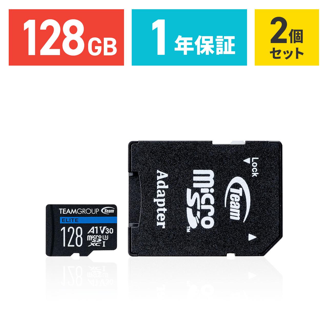 600-MCSD128G--2 サンワダイレクト限定品 ネコポス対応 送料無料 まとめ割 2個セット microSDカード 128GB 人気の定番 Class10 UHS-I対応 microSDXC s 最大転送速度80MB SD 高速データ転送 捧呈 マイクロSD クラス10 スマホ SDカード変換アダプタ付き