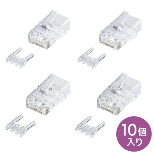 交換無料 ADT-6RJ-10N ネコポス対応 カテゴリ6RJ-45コネクタ 10個入り 単線用 全品送料無料