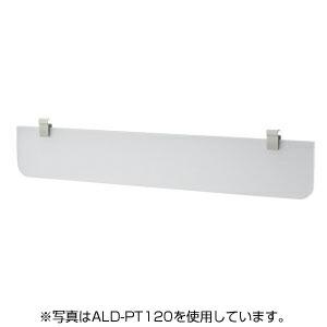 パーテーション (サンワサプライ製ALD-16070K用オプション) パーティション [ALD-PT160]【サンワサプライ】【大物商品】