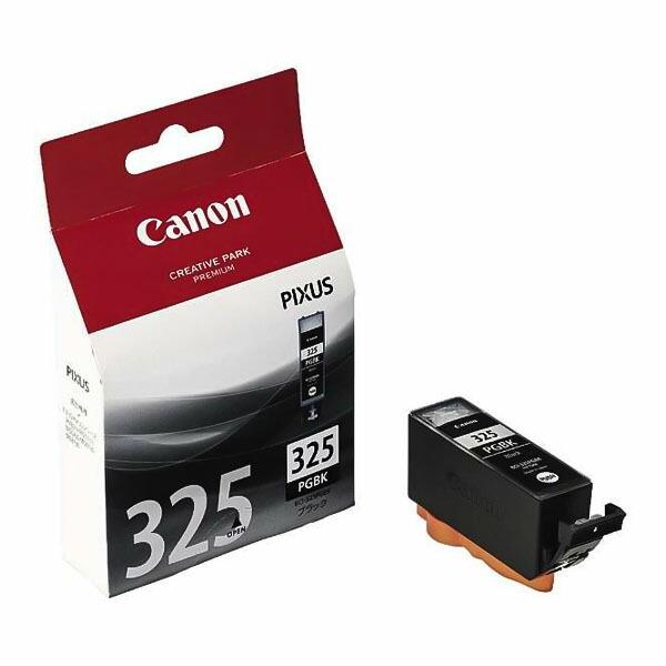 圧倒的な高評価レビュー4.5点 本日限定 キャノン 純正インク BCI-325PGBK ブラック 休み キヤノン インクタンク Canon ピクサスPIXUS対応