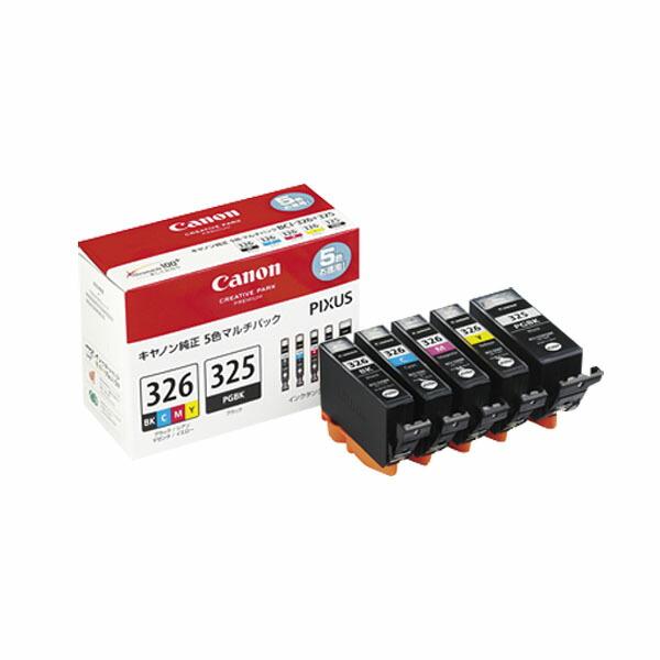 【まとめ割 2個セット】キャノン 純正インク BCI-326+325/5MP (5色マルチパック) ピクサスPIXUS対応 BCI-326BK・BCI-326C・BCI-326M・BCI-326Y・BCI-325PGBK インクタンク キヤノン 【Canon】【送料無料】