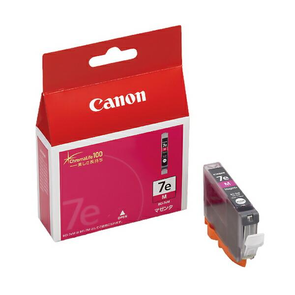 キャノン 国際ブランド 純正インク BCI-7eM マゼンタ インクタンク キヤノン 正規品スーパーSALE×店内全品キャンペーン Canon