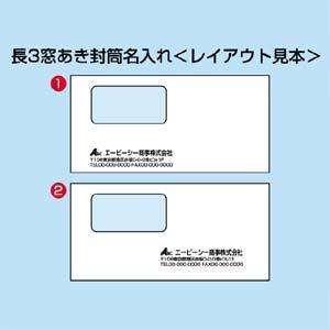 長3窓あき封筒 1000セット [BF-T1002]【サンワサプライ】【送料無料】