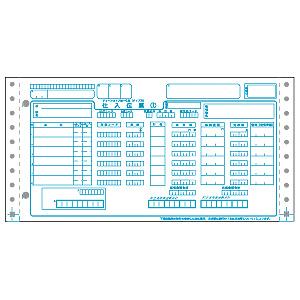 チェーンストア伝票I型 1000セット [BN-T102]【サンワサプライ】【送料無料】