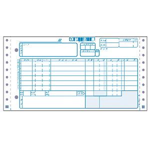 新統一伝票E様式 1000セット [BN-T304]【サンワサプライ】【送料無料】