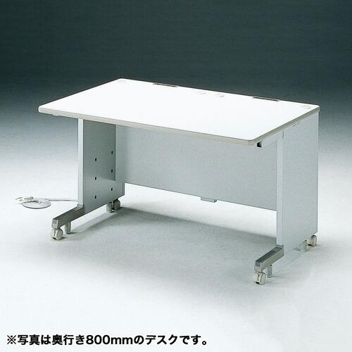 オフィスデスク CAIデスク 幅120cm×奥行70cm [CAI-127HN]【サンワサプライ】【大物商品】